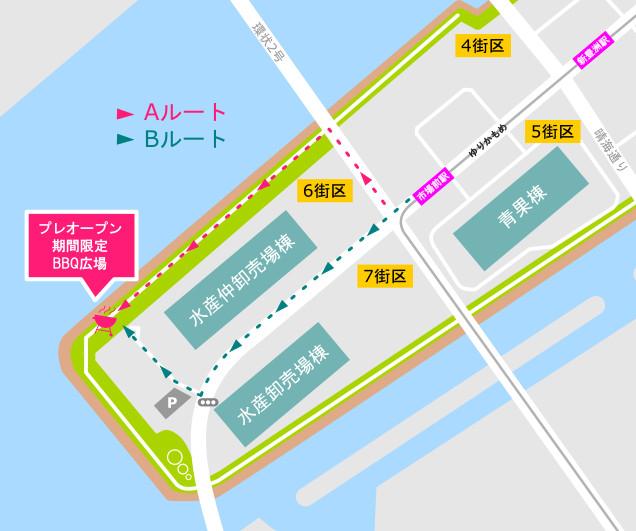 豊洲ぐるり公園BBQ広場アクセスMAP